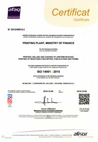 The certificate of ISO 14001 Environmental management systems