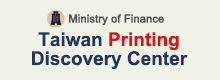 Taiwan Printing Discovery Center